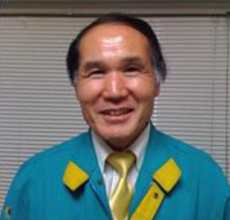 代表取締役 藤崎 好